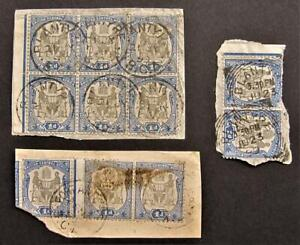 Br. Central Africa - 3 x 1899 pieces, incl block of 6 x 1d