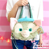 Tokyo Disney Sea Duffy Friends Gelatoni Face Plush Shoulder Bag Tote Backpack