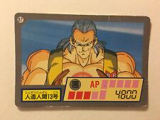 Dragon Ball Z Super Barcode Wars Multi Scanning System 87