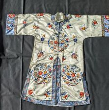 Antique Chinese Silk Robe with Embroidery Panels in Excellent Clean Condition