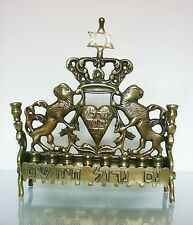 Large brass Hanukkah lamp Poland c.1890 similar $1750