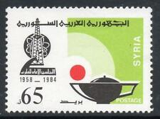 SYRIA MNH 1985 SG1592 26th Anniversary of Supreme Council of Science