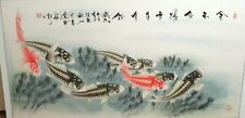 HUGE CHINESE ORIGINAL WATERCOLOR KOI FISH PAINTING SIGNED