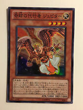 Yu-Gi-Oh! The Agent of Miracles - Jupiter SD20-JP003 Super Rare Jap