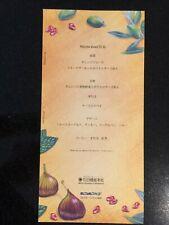 EL AL VERY RARE DIRECT FLIGHT TO OSAKA MENU OCTOBER 2000