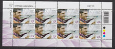 CYPRUS MNH STAMP SET 2012 CYPRIOT SILVER OLYMPIC MEDAL WINNER SG 1286 FULL SHEET