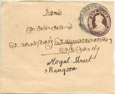 INDIA USED IN BURMA EMBOSSED COVER;BASSIEN - RANGOON 8/9/1938.