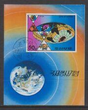 Corea - 1976, hoja de festejos internacionales-F/U-SG MSN1557