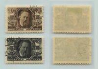 Russia USSR ☭ 1945 SC 1009-1010, Z 912-913 used. rta7075