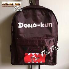 Domo Kun Bag Lovely Gift Brown Nylon Backpack Girl or Boy`s Gift School Bag