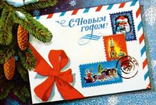 Retro postcard: New Year's mail  Russian modern Postcard / Postcrossing Открытки