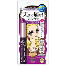 Isehan Kiss Me Heroine Make Super Waterproof Mascara Volume & Curl