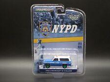 2021 GREENLIGHT GREEN MACHINE 1985 CHEVROLET K5 BLAZER NYPD HOBBY EXCLUSIVE 1/64