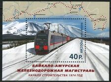 2014. Russia. Rairoads. Baikal–Amur Mainline. MNH. S/sheet