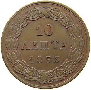 GREECE 10 LEPTA 1833 SLIGHTLY OFF-CENTER TOP #t75 219