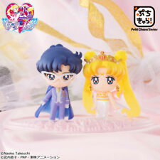 Sailor Moon Petit Chara Neo Queen Serenity & King Endymion Figure Set MegaHouse