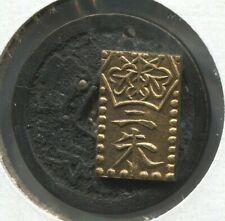 Japan Medallion - Gold Color on 1 Side / Silver on Other - Rare - Lot EC # 1466