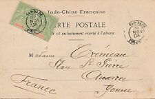 Lettre/Carte CaD Cao-Bang Tonkin 5c Paire Indochina Cover