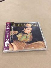 鄧麗君邓丽君 teresa teng 全曲集 UPCH-1109 Japan press w/obi