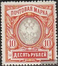 Russland 81A X B gestempeld 1910 Postzegels
