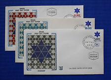 """Israel (584, 588, 590) 1979-1980 Stand-by Zaso """"Silk"""" FDCs"""