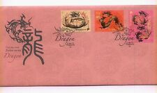 Singapore First day cover FDC  Stamps - 2012  Year of the Zodiac Dragon 龙 (096)