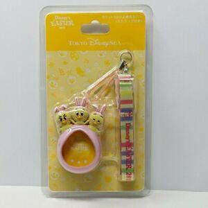 Tokyo Disney Sea Tamagotchi Case Easter Chick Usapiyo Silicone Nano Case Pink