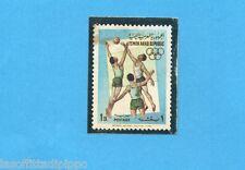 OLYMPIA 1896-1972-PANINI-Figurina n.55-B- Riproduzione francobollo -Rec