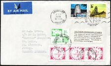 Rhodesia 1970 cover to Jersey, taxed 1s9d, with explanation label
