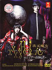 Holic xxxHOLiC Japanese TV Drama DVD with English Subtitle