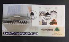 GB 2008 SOAS Beijing Olympics Miniature sht Bletchley Park FDC Ltd Ed 49 of 300