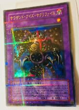 Yugioh Japanese Thousand Eye Restrict DL3-030 Ultra Rare prism paralell  MINT!