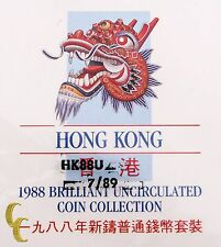 1988 Hong Kong Year of the Dragon (BU) Coin Collection Mint Sealed