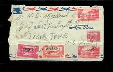 "LEBANON LIBAN POSTAL USED COVER ""BAABDA"" CANCEL TO US  LOT (LEB 23)"