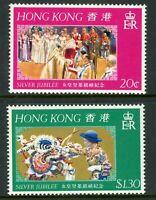 China 1977 Hong Kong QEII Historic Visit Complete Set MNH N629