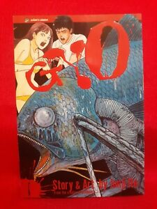 Gyo Vol. 1 Manga- 2003, Junji Ito, Horror, Viz Media, English, VF!