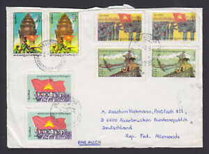 CAMBODIA 1980-1982, Mi 444-447, FIRST STAMPS AFTER LIBERATION, OFFICIAL LETTER!