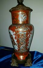 Antike Japanische Porzellan Lampe Vasenlampe Meiji Japanese Lamp mounted