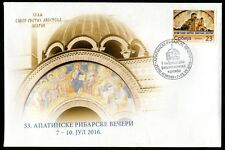 0986 SERBIA 2016 - Church - Temple Holy Apostles - Apatin - Personal Stamp - FDC