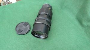 SUN ZOOM YS - 70 1:4 70 - 210 MM MC MOUNT LENS FOR MINOLTA