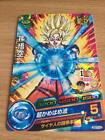 Carte Dragon Ball Z DBZ Dragon Ball Heroes God Mission Part SP #GD5TH-02 Promo