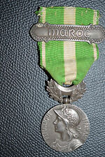 M2 Belle médaille campagne du MAROC avec barrette guerre 14 18 French MEDAL