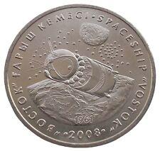"""KASACHSTAN  50 TENGE - """"RAUMSCHIFF - VOSTOK""""  -  2008 (UNC)"""