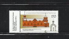 ARMENIA. Año: 2006.Tema: ARQUITECTURA RELIGIOSA.