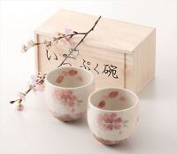 Mino Pottery Yunomi Tea Cups set Spring Cherry Blossoms Wooden Box JAPAN