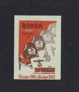 CROATIA NDH 1941 Eastern Volunteer Force. Borba. Advertising 'poster' stamp.