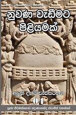 Nuwana Wedimata Piliyamak by Ven Kiribathgoda Gnanananda Thero (2016, Paperback)