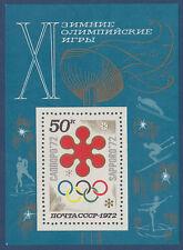 Russia USSR 1972 Sapporo Japan Winter Olympics Souvenir Sheet MINT NH