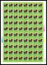China PRC Sc# 2258 T146 1990 Lunar Year of Horse Stamp Zodiac Full Sheet