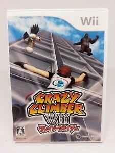 Nintendo Wii - Crazy Climber Wii Japan